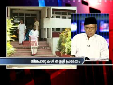 """CPI(M) State committee meeting Results""-Asianet News Hour 25,July 2012 Part 1"
