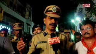 Collector Sarfaraaz Ahmed and CP Kamalasaan Reddy #GaneshImmersion Arrangements | Karimnagar|MahaaNews