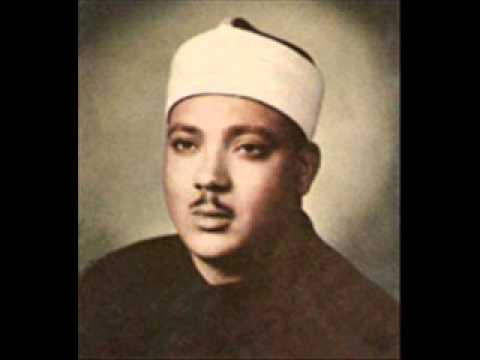 Abdulbasit Abdussamed  12 Sure  Yusuf ( Suresi) video
