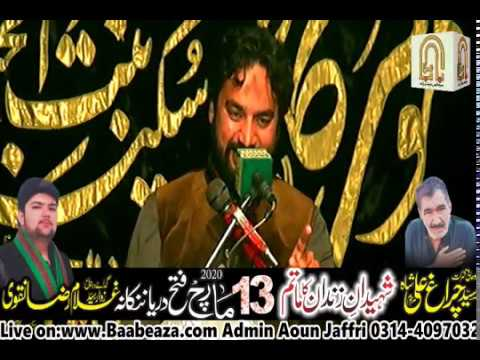 Zakir Waseem ul Abbas Baloch 13 March 2020 Fateh Darya Syeddan Nankana