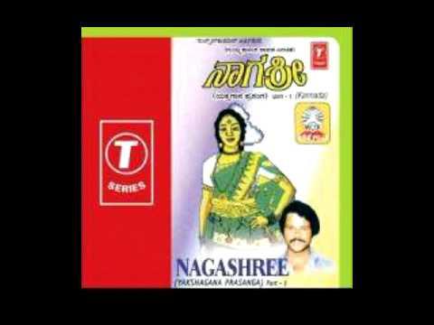 Yakshagana Pada By G.R. kalinga Navada NILLU NILLELE
