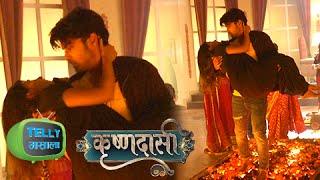 (Video) Aradhya And Aryan Walk On Burning Coal | Krishndasi | Colors