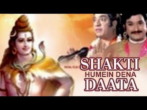 Shakti Hamein Dena Datta - Full Length Devotional Hindi Movie