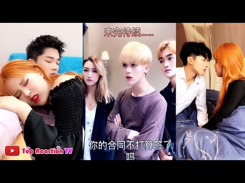 Download Nana And Kalac High School Love Story | Love is Painful Sometimes Part #EP 3 Mp4 baru