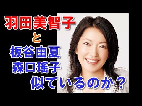 羽田美智子の画像 p1_31