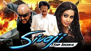 Sivaji The Boss (Sivaji) Tamil Hindi Dubbed Full Movie | Rajinikanth, Shriya Saran