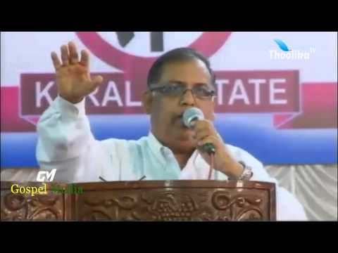 Church of God 92nd General Convention 2015, Day - 5, Pastor Sunny Thazhampallam