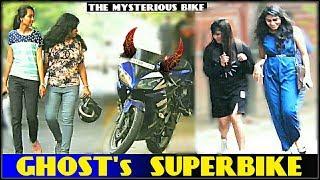 Automatic Bike Start prank !!GHOST's Superbike !! 3 JOKERS- PRANKS KE USTAD !! PRANKS IN INDIA