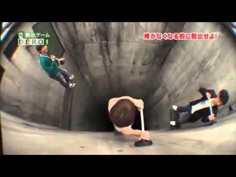 برنامج ياباني يسقط الخاسر فيه داخل حفرة عميقة Music Videos
