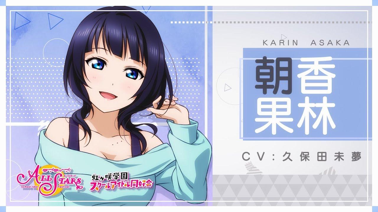 虹ヶ咲学園スクールアイドル同好会の画像 p1_22