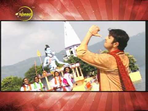 Jai Bhole Nath Ji -  Bhole Da Damru video