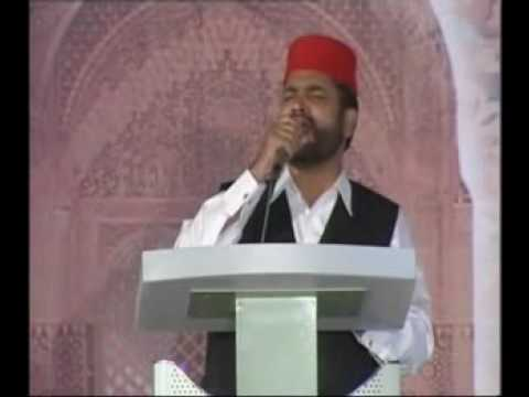Naat -e- Sarkar  Ki Parhta Hon Mein  Beautiful Naat By Afzal Noshahi And video