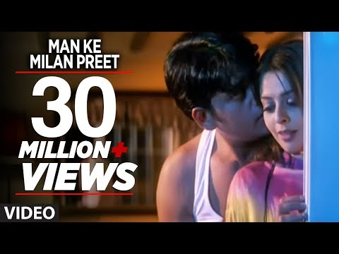 Man Ke Milan Preet (Bhojpuri Hottest Video)Feat.Ravi Kishan&...