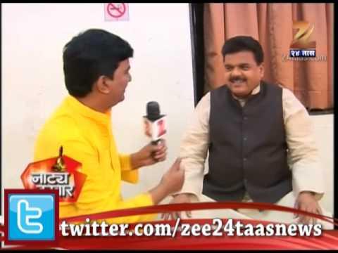 Zee24Taas: Natya Darbaar - marathi bana & ashok hande
