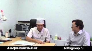 Отзыв директора стоматологической поликлиники Горки 2 о сотрудничестве с Альфа-Консалтинг - YouTube