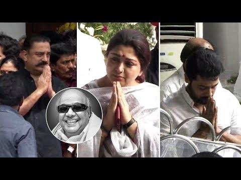 Kollywood Celebs Pays Tribute To Kalaignar Karunanidhi | Rajinikanth | Kamal Haasan | Surya