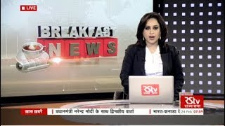 English News Bulletin – Feb 24, 2018 (8 am)