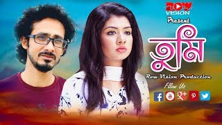 Valentine's Day Natok   Tumi   New Bangla Short Film 2018   R A Rahul   Mahmuda