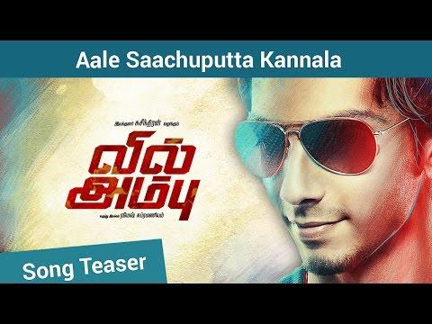 Aale Saachuputta Kannala Teaser | Anirudh Ravichander | Orange Music