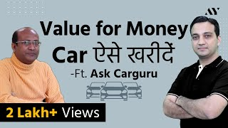 Buying Value for Money Car in India - Ft. Ask Carguru