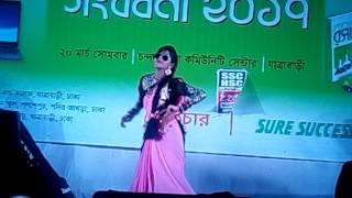 hot stage dance of  কালা চশমা  song