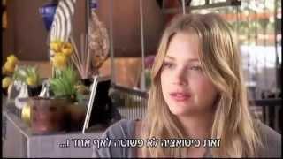Esti Ginzburg cooking Shakshuka (Israeli models shaksuka 2014 interview)