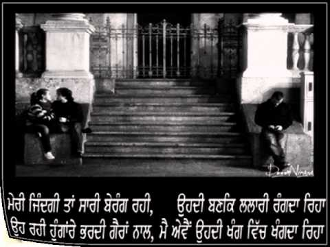 Ajj Kidderon Chann Charheya - Miss Pooja.wmv