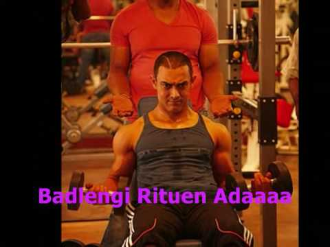 Kaise Mujhe Tum Instrumental With Lyrics (karaoke)- Ghajini