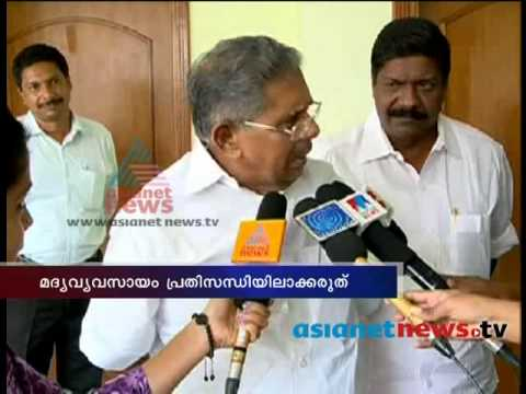 Minister Vayalar Ravi statements on BAR issue in Kerala | വയലാര് രവിയുടെ പ്രതികരണം