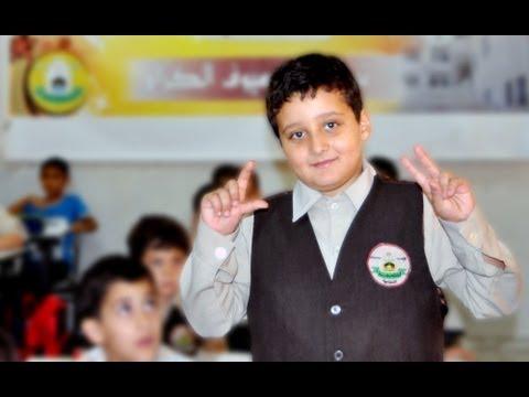 محمد الجيوسي: