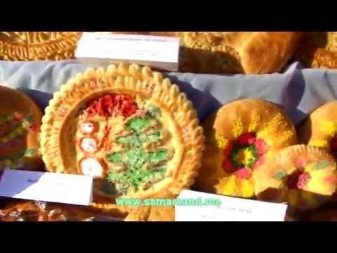 Выставка хлебных изделий в Самарканде 2012-2013 (Часть 1)