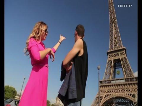 Леся в Париже - Вокруг М - Премьерный выпуск - Интер