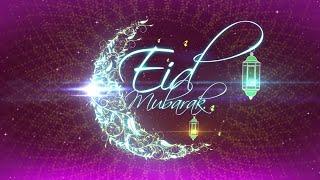 Eid Mubarak WhatsApp Status Video 2018 | Eid Mubarak Wishes | Happy Eid 2018