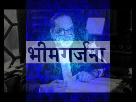 Dr Babasaheb Ambedkar Abhiwadan Video With Suesh Bhat Poem  By Prahaar - Mahesh Mhatre.avi video