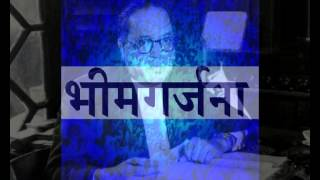 Dr Babasaheb Ambedkar Abhiwadan Video with Suesh Bhat Poem  by Prahaar - Mahesh Mhatre.avi