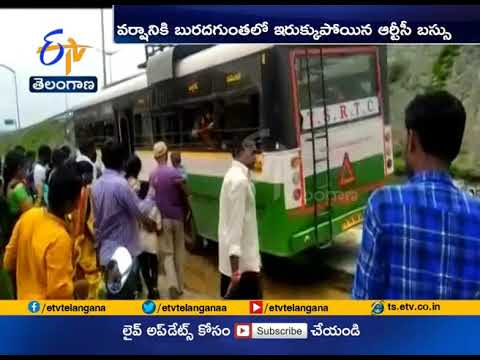 44th National Highway Road Turns in Hell | Nizamabad