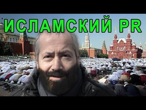 Теракт в Питере и исламский ПР. Леонид Радзиховский