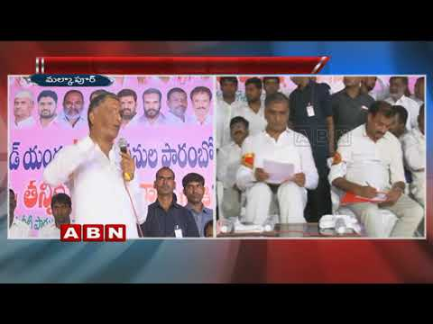 Minister Harish Rao Demands Special Status For Telangana | Sanga Reddy