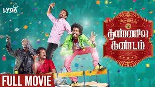 download lagu Ivanuku Thannila Kandam - Full Movie  Deepak Dinakar, gratis