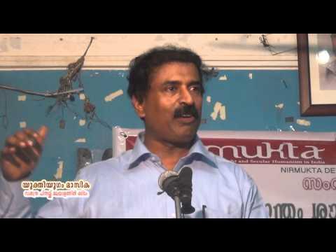 Debate: Is Vedanta Scientific ? (malayalam) Ravichandran C Vs Rejith Kumar video