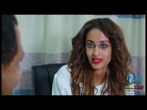 Ewnet Haset (Ethiopian Film 2017)