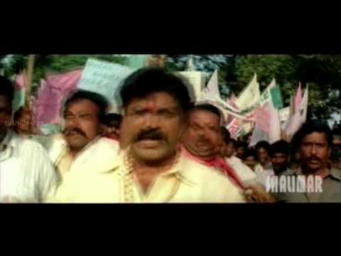 Bunny Movie || Kana Padaleda Video Song || Sarath Kumar, Allu Arjun, Gowri Munjal video
