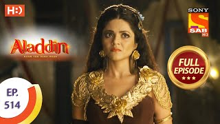 Aladdin - Ep 514 - Full Episode - 17th November 2020