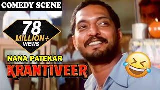 Comedy Scenes From Krantiveer Movie