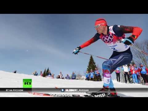 «Спортсменов отстраняют незаконно»: адвокат российских лыжников нашел ошибки в докладе Макларена