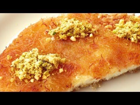 Турецкий Кнафе десерт  | Восточные сладости рецепт