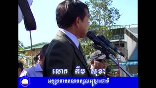 CNRP video Kem Sokha speach in phnom penh 20130520# 3