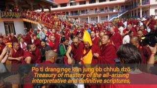 Long Life Prayer for Kyabje Lama Zopa Rinpoche by  Khadro la