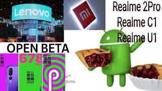Realme phone updates, Vivo Nex dual screen edition, oneplus 5,5T and Lenovo Z5s upcoming smartphones