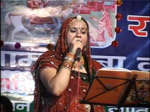 Asha Vaishnav - Raj Ghanavar video